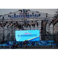 Buy cheap Huge 3535 Outdoor SMD Led Display High Resolution / Led Background Wall 5mm Pixel pitch from Wholesalers