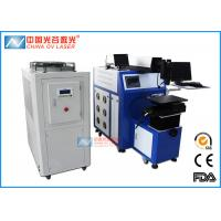 YAG Laser Seam Welding Machine for Metal Pipe Tube Nameplate