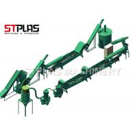 China Industrial Plastic Washing Recycling Machine , Waste PET Bottle Washing Line on sale