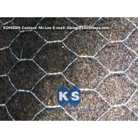 Wholesale Woven Wire Gabion Mesh Fence Galvanized Protecting Gabion Fence Net from china suppliers