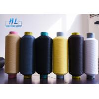 Wholesale 0.25mm Black PVC Coated Fiberglass Yarn Fire Retardant For Weaving Insect Screen from china suppliers