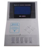 H618 Remote Master Car Key Programmer For Wireless RF Remote Controller for sale
