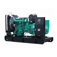 Wholesale 40kw Yuchai Generator 50kva Power Station 3 Phase Diesel Generator For Home from china suppliers