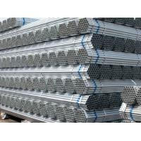Buy cheap ASTM A53 structural steel hot galvanized ERW pipe from wholesalers