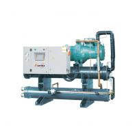 China Screw Type Compressor Water-cooled Chiller for sale