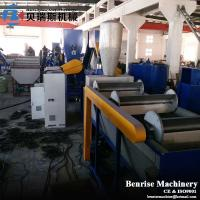 Centrifuge Dewatering Plastic Washing Line For PET / HDPE / PP flakes,PE/PP milk bottle recycling machines for sale