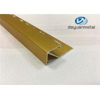 Wholesale Polishing Golden Aluminium Square Metal Floor Aluminium Trim  With Logo Punched from china suppliers