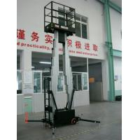 Wholesale Single Mast Aerial Work Platform , 10 Meter Platform Hydraulic Lift Ladder from china suppliers