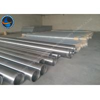 Buy cheap 5.8 M Length Johnson Wire Screen Water Well Pipe Big Size Simple Structure from wholesalers