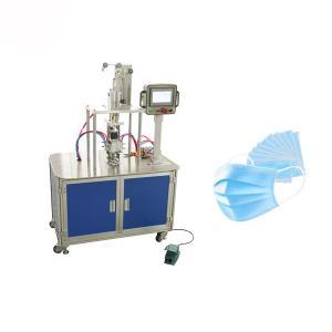 China 3 Layer Dust Earloop Mask Ultrasonic Sewing Machine on sale