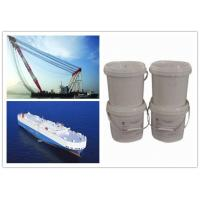 Wholesale Epoxy Multi Color Marine Bottom Paint Liquid Coating Salt Resistance from china suppliers