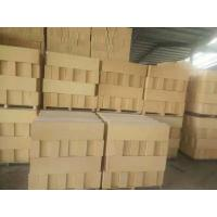 Wholesale 65% High Alumina Refractory Brick , Size Customized Lightweight Fire Brick from china suppliers