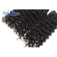 Wholesale Goddess Deep Wave 22 Inch / 23 inch Indian Virgin Human Hair Extensions Weave from china suppliers