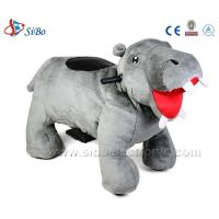China Stuffed Toys Plush Toys Play By Play Animal Cars Walking Scooter Animals on sale