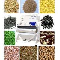 Wholesale CCD wheat color sorter, good quality and best price from china suppliers