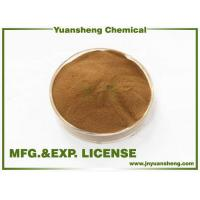Wholesale Sodium naphthalene formaldehyde/ oil additives from china suppliers