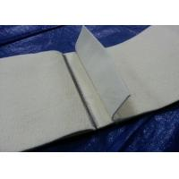 Wholesale White Polyester Needle Punched Endless Belts with Stainless Steel Hook Joints from china suppliers