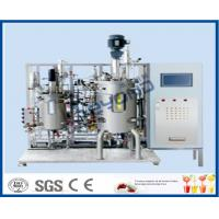 China 10L-200L Stainless Steel Tanks Automatic Sterilization With ISO Certificate on sale