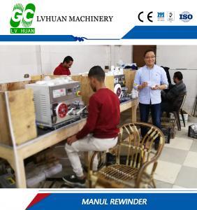 China Plastic Circular Paper Slitter Rewinder Machine Stable Running Energy Saving on sale