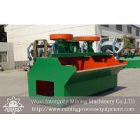 Mining Agitation Froth Flotation Cell , Copper Concentrate Machine