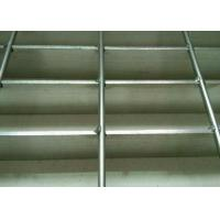 Wholesale Customized  Stainless Steel Grating Acid Resisting Anti - Corrosive Material from china suppliers