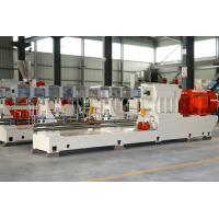 Wholesale Twin screw extruder filler masterbatch granulator PP PE granules making machine from china suppliers
