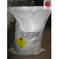 Wholesale Sodium Percarbonate Detergent Raw Material Oxygen Bleaching Agent For Paper Industry from china suppliers