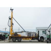 300m Water Borehole Drilling Machine , Truck Mounted Water Well Digging Equipment