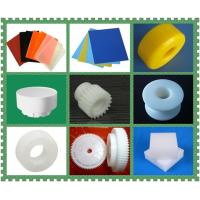 Wholesale Colorful Plastic Machined Parts Long Wearing High Strength Corrosion Resistance from china suppliers