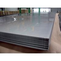 Wholesale DC CC Mill Finish Metal Aluminum Sheets High Precision 1100 1050  3003  3105  5052 from china suppliers