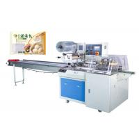China Reciprocating Horizontal Frozen Food Packaging Machine Clear Failure Diaplay on sale