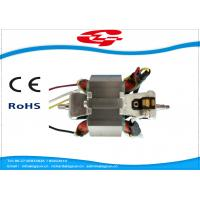 Wholesale High Performance Single Phase Universal Motor For Blender Extractor HC7630 from china suppliers
