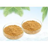 Oral / Injectable Pharmaceutical Raw Materials Trenbolone Acetate Powder For Muscle Gaining for sale