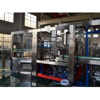 Wholesale Automatic Carbonated Drink Filling Machine for Juice Beer with CE ISO from china suppliers
