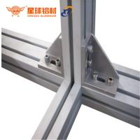 anodized aluminum profile bracket for 6mm, 8mm, 10mm slot profile & workshop workbenc aluminum I bracket for sale