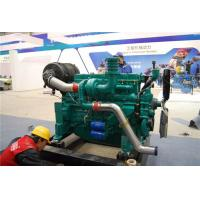 Wholesale Four Stroke 180 KW General Diesel Generator With Elevated Temperature Radiator from china suppliers
