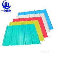 China Heat Insulation UPVC Roofing Sheets Trapeziodal Style / Colored Pvc Sheets on sale