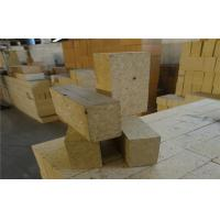 Wholesale Insulation Furnace High Temp High Alumina Refractory Brick In Ceramic Industry from china suppliers