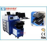 Wholesale Medical Devices Laser Spot Welding Machine for Surgical Scissors Tools from china suppliers