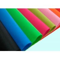 China Colorful PP Non Woven Fabric Waterproof For Skin Clean Towel Raw Material on sale