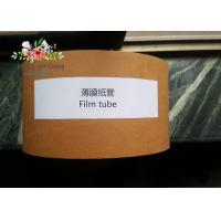 Wholesale PE Super Clear Packaging Film Stretch Wrap Extended Core Bundling from china suppliers