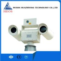 Wholesale Border Defence Electro Optical Surveillance System / Real Time Boat Surveillance System from china suppliers