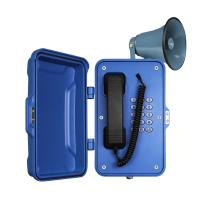 Wholesale Full Keypad and Horn Waterproof Broadcasting Heavy Duty Analog Telephone from china suppliers