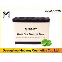 China Whitening Organic Handmade Soap Black Mineral Ingrediant Basic Cleaning Solid Form on sale