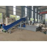 Wholesale High Temperature Plastic Recycling Pellet Machine With Pressure Sensors from china suppliers