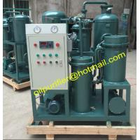 Buy cheap Hotsale Transformer Oil PCB Filter Plant, Multi Function Insulation Oil Purification Plant,cable oil purifier factory from wholesalers