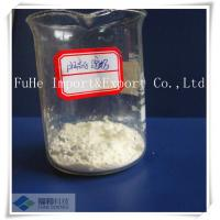 Buy cheap cation starch from wholesalers
