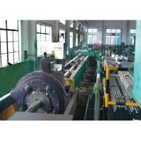 Wholesale LD 90 Five-Roller Carbon Steel Pipe Machinery 90KW Steel Rolling Mill from china suppliers