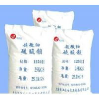 Wholesale Super Fine Barite from china suppliers
