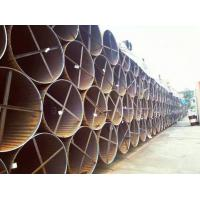 CANGZHOU JUNDE STEEL PIPE CO.,LTD